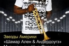 2012 Cultural Ambassadors - Kazakhstan
